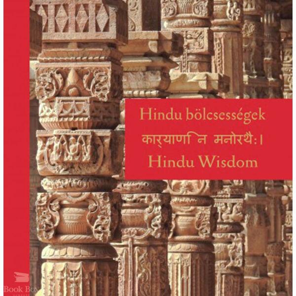 Hindu bölcsességek